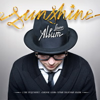 L-Tune - Sunshine Album
