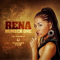Rena - Number One