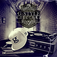 G-Style -  Классика